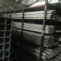 武汉【LY12大直径铝合金棒】 铝圆钢 专业厂家