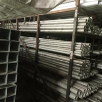 咸阳【6005铝管】现货 、类型