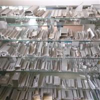 大同【3003-H24铝合金板】现货 、提供