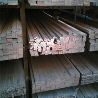 长春【防锈铝方管】现货 5083铝管价格