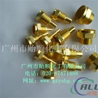 铜封闭处理液 铜酸洗钝化铜阻色剂