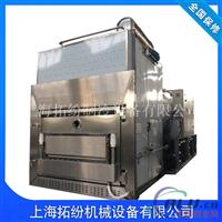 菌种冷冻干燥机