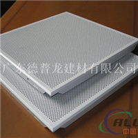 铝扣板的规格 铝扣板多少钱一个平方
