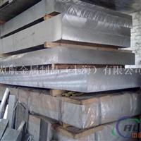 可加工铝合金材料2B12铝合金材质证明