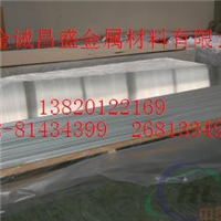 遂宁6061铝板,标准6061铝板、中厚铝板