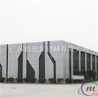 广东铝单板幕墙厂家 铝单板厂家直销