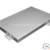 艺术铝单板厂家直销  氟碳铝单板厂家