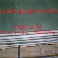 张家界6061铝板,标准6061铝板、中厚铝板