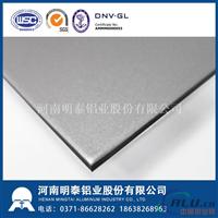 明泰优质6082铝板材供应商