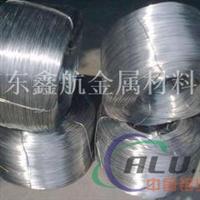 供应A5056铝合金线,7075铝合金线