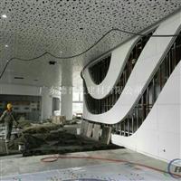 氟碳铝单板厂家直销 幕墙铝单板厂家