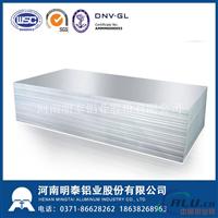 明泰供应6063合金铝板 6063铝板材