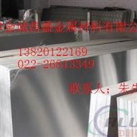 西宁6061铝板,标准6061铝板、中厚铝板