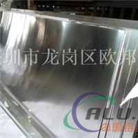 AlMg3铝板 AlMg3铝棒