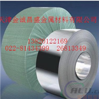 昌吉州6061鋁板,標準6061鋁板、中厚鋁板