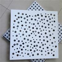 铝单板氟碳铝单板铝单板厂家墙铝铝单板