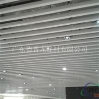 供应U型铝方通吊顶 铝方通多少钱一米