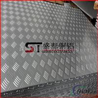 盛泰供应:5005花纹铝板 5052防滑铝板
