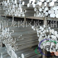 AlSi2铝板 AlSi2铝棒 圆棒