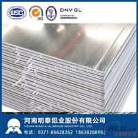 明泰供应商用车底板6063铝板