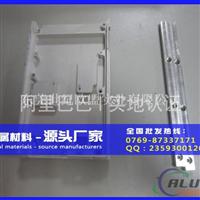 7075耐磨铝棒 7075铝薄板
