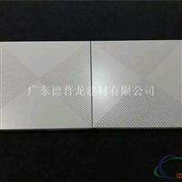 供应铝扣板 铝扣板的规格与尺寸