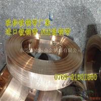 全硬铍铜带C1720 进口C1720铍铜带