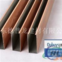 定制各种优质U型铝方通规格,尺寸。