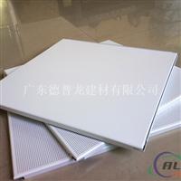 铝扣板的常用规格铝扣板厚度