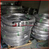 盛泰成批出售5056铆钉铝线 5754铆钉铝线