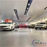 广汽传祺4S店专用500×1500微孔镀锌钢板