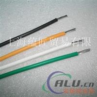 Tensolite線纜