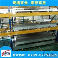 1100纯铝板表面光滑用途广泛 1100铝排