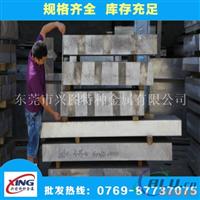 7050铝板防锈性能好 7050铝排价格是