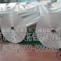 供应高塑性1100铝带 抗断裂1100铝带