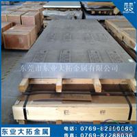 進口7075合金鋁板薄板