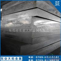 6061t651光亮铝板 6061铝板裁切规格