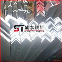 优质6063角铝 等边角铝 3030 国标防锈