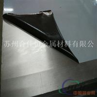 进口ADC12压铸铝板 ADC12铝板零售单价