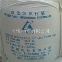 白色氫氧化鋁(H-W-90)