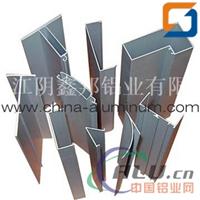 厂家直销各种铝型材