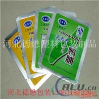 防氧化铝箔包装袋面膜铝箔包装袋免费设计