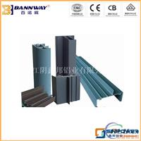 铝型材厂家,开模生产铝合金型材