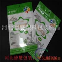海味包装、茶叶袋、榨菜袋――铝箔袋价格