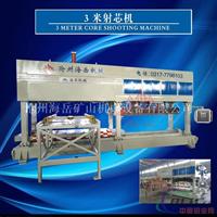 全自动射芯机 垂直射芯机厂家
