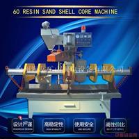 覆膜砂射芯机 射芯机生产厂家