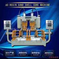 垂直射芯机 覆膜砂射芯机