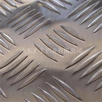 3003合金防滑铝板