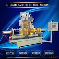 立式射芯机 射芯机生产厂家
