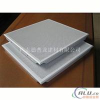 冲孔铝扣板用途 冲孔铝扣板尺寸